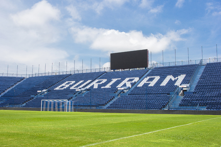 BURIRAM, THAILAND - SEP15, 2016: i-mobile stadion op 11 mei 2016. Het i-mobile stadion is het grootste voetbalstadion in Thailand. Stockfoto - 87197764