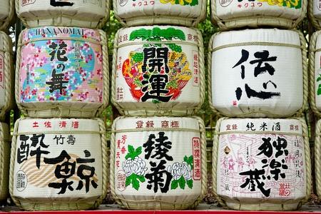 日本酒: 日本酒バレル