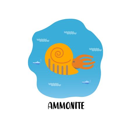 Flat icon of Ammonite. Pictogram of ancient shellfish. Vector.