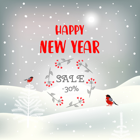 Festive banner with text