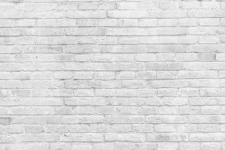 Part of white painted brick wall, horizontal. Zdjęcie Seryjne