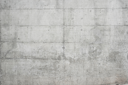 grung: Abstract grungy empty background.Photo of gray natural concrete wall texture. Grey washed cement surface.Horizontal.