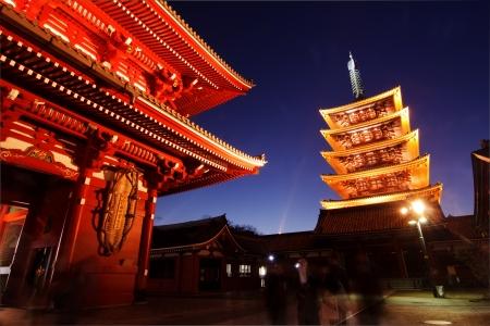 japan sky: JAPAN