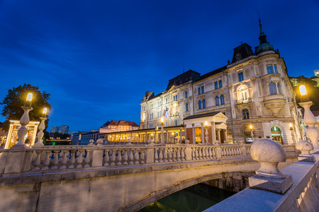 slovenian: Cityscape of the Slovenian capital Ljubljana