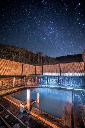 Japan bath spring  Archivio Fotografico