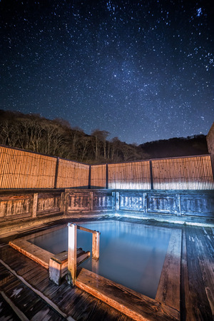 Japan bath spring  Stock Photo