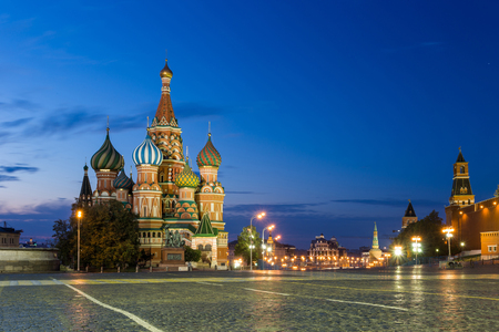 ST: Moscow,Russia,Red square,view of St. Basils Cathedral