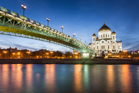 Cathedral of Christ the Saviour. Russia,Moscow 스톡 콘텐츠
