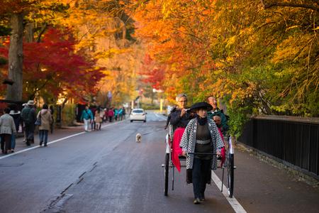 4 November 2015 kakunodate akita  ,Kakunodane know as samurai district in autumn season 4 November 2015 Editöryel