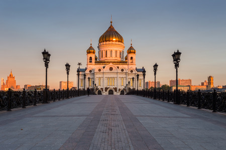 Cathedral of Christ the Saviour. Russia,Moscow Stok Fotoğraf