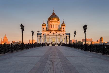 Cattedrale di Cristo Salvatore. Russia, Mosca Archivio Fotografico - 50040839