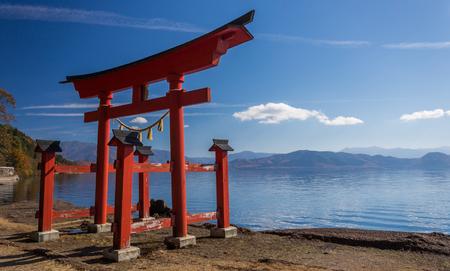 Akita , Japan - November 2015 : Symbol of Lake Tazawa in November2014. Akita, Japan