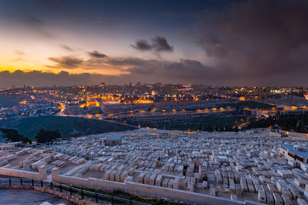 promised: View to Jerusalem old city. Israel
