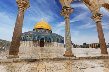 jerusalem: View of dome of the rock in Jerusalem old city. Israel Stock Photo