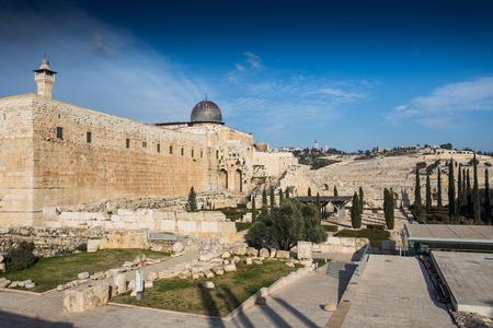 View of Jerusalem old city. Israel Stok Fotoğraf - 53664410