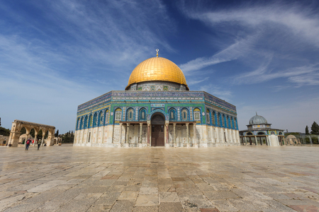 Dome of the Rock. Israel