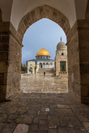 jerusalem: View of the Dome of the Rock. Israel