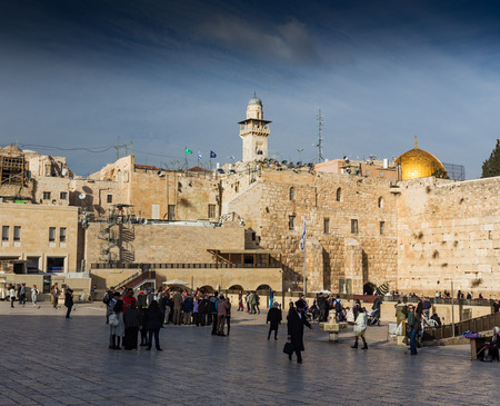 old city: View of Jerusalem old city. Israel Editorial