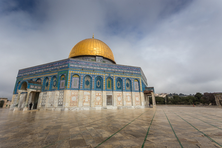 View of the Dome of the Rock. Israel