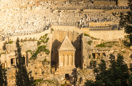 old city: View of Jerusalem old city. Israel Stock Photo