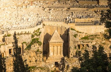 View of Jerusalem old city. Israel Stok Fotoğraf - 53666968