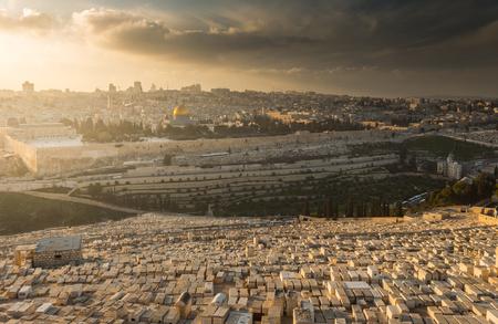 Vista della città vecchia di Gerusalemme. Israele Archivio Fotografico - 53667117
