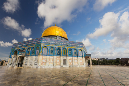 kotel: View of the Dome of the Rock. Israel