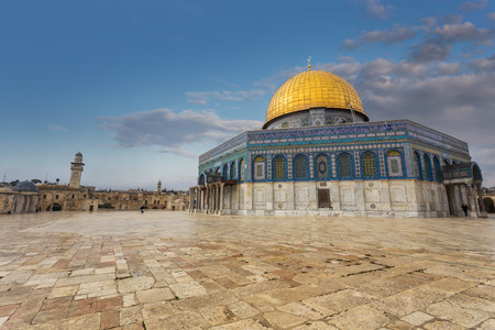 View of the Dome of the Rock. Israel Stok Fotoğraf - 53667162