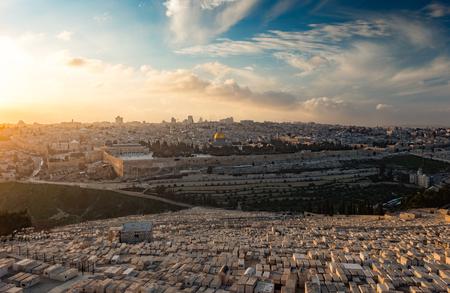 al aqsa: View of Jerusalem old city. Israel Stock Photo