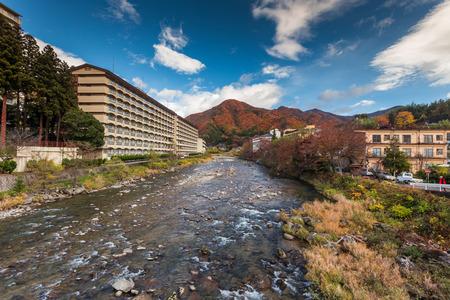 Nature wonder in Minakami Japan Archivio Fotografico