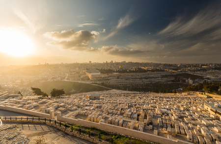 View of Jerusalem old city. Israel Stok Fotoğraf