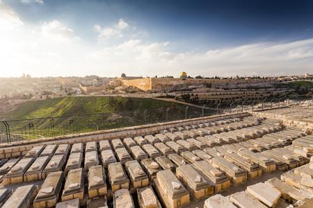 View of Jerusalem old city. Israel Stok Fotoğraf
