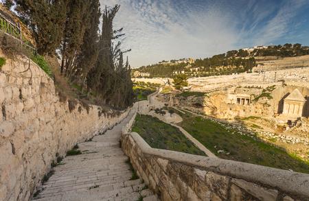 View of Jerusalem old city. Israel Stok Fotoğraf - 53669935