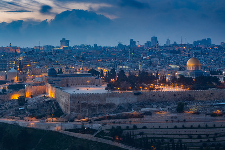 jerusalem: View of Jerusalem old city. Israel Stock Photo