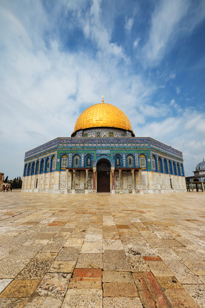jerusalem: View to the Dome of the Rock. Israel Stock Photo