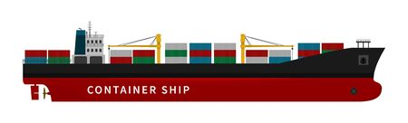 Black red container ship isolated on white background. Cargo with cranes, goods, import export transport industry. Vector illustration of nautical vessel floating in the ocean. Cheap delivery option