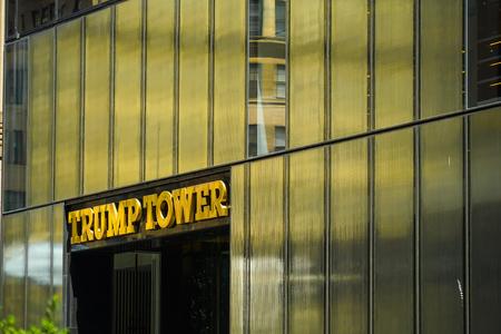 Of Trump Tower image (Manhattan)