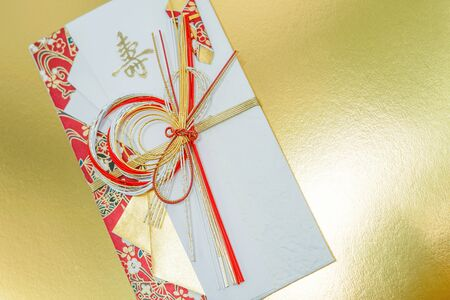 Image of luxurious your gift envelopes