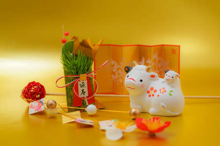 Ox Year greeting cards, New Year material (2021 New Year zodiac)