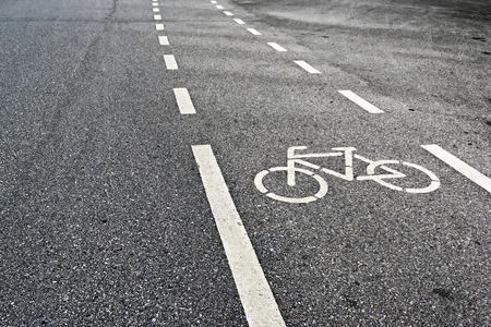 bicyclette: pistes cyclables dans le parc