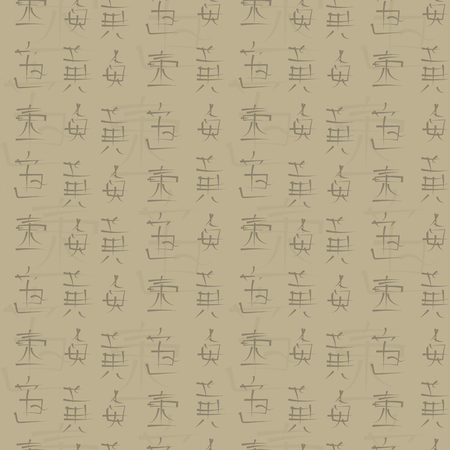 Restrained retro old bamboo light beige color with imitation Japanese hieroglyphs seamless vector pattern Illustration