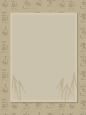 Restrained retro old beige color with imitation Japanese hieroglyphs frame bamboo photo