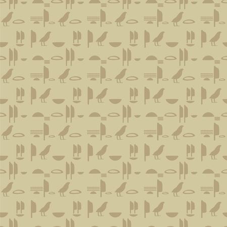 Ancient Egyptian hieroglyphs imitation inscriptions wall of brown sand symbols of horizontal lines seamless pattern. Foto de archivo - 112242104