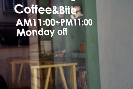 Coffee Shop Opening Hours photo