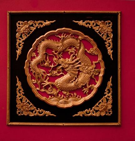 Chinese dragon and phoenix beautiful totem photo