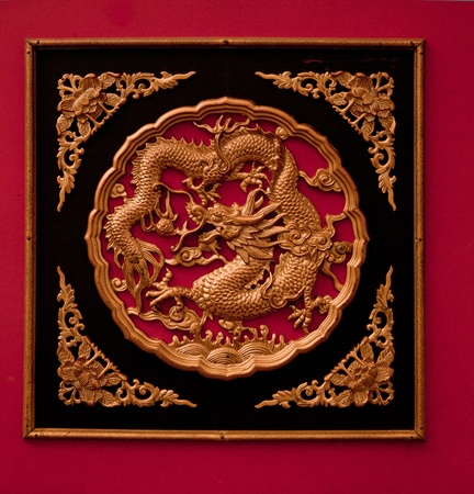 red dragon: Chinese dragon and phoenix beautiful totem Stock Photo