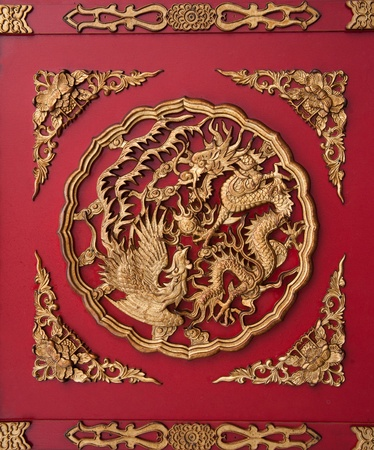 object: Chinese dragon and phoenix beautiful totem Stock Photo