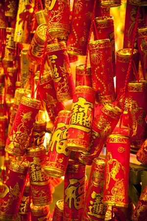 Chinese New Year in traditional markets Stock Photo - 12061090