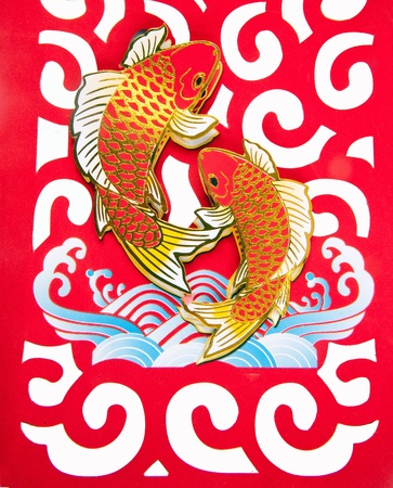 fish jump on clouds of lunar year decoration photo