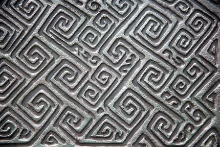 Geometry steel iron background iron texture Stock Photo - 12825931
